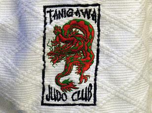 Tanigawa Embroidery